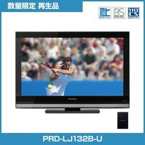 (再生品)PRD-LJ132B-U PRODIA 32V型 録画対応 地上・BS・110度CS対応デジタルハイビジョン液晶テレビ [数量限定]|pixela-onlineshop