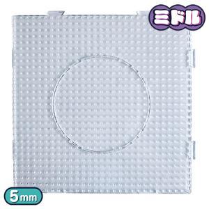 ミドルフューズビーズ (5mm) ペグボード ラージ スクウェア型(連結タイプ)14.5×14.5cm BP01|pixelpico