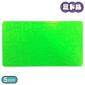 ミドルフューズビーズ (5mm) ペグボード ラージ アルファベット&ナンバー型 14.5 × 25cm BP26|pixelpico