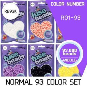 ミドルフューズビーズ (5mm) 通常カラー 93袋 93,000粒 一括購入 RB93K|pixelpico