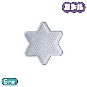 ミドルフューズビーズ (5mm) ペグボード スモール スター型 10×9cm SP02|pixelpico