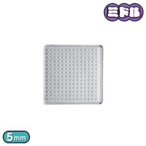ミドルフューズビーズ (5mm) ペグボード スモール スクウェア型 7.8×7.8cm SP03|pixelpico