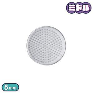 ミドルフューズビーズ (5mm) ペグボード スモール サークル型 8.5cm SP04|pixelpico