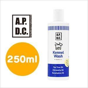 APDC ケンネルウォッシュ 250ml ペット用 臭い対策 消臭 ゲージ トイレ 床 スプレー キ...