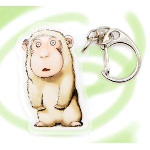 【代引不可】【ネコポス対応】猿さんのキーホルダー 001番|piyocyu-ash