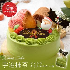 クリスマスケーキ(5号)Forest〜ツリーがのった宇治抹茶ショコラクリスマスケーキ〜(5号 4人 ...