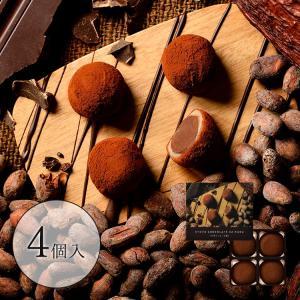 お菓子 京都ショコラ大福 4個入 京都 お土産 チョコ チョコレート 和菓子 洋菓子