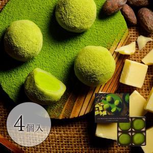 お菓子 宇治抹茶ショコラ大福 4個入 京都 お土産 抹茶 チョコ チョコレート 和菓子 洋菓子