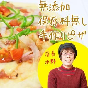 冷凍ピザなのに解凍の必要無し。フライパンで焼くだけ!1枚18CMの薄焼きピザが4枚で2674円で送料込!フライパンDEピザセット。|pizaya