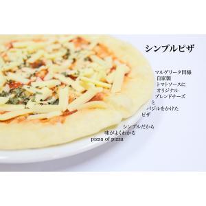 冷凍ピザなのに解凍の必要無し。フライパンで焼くだけ!1枚18CMの薄焼きピザが4枚で2674円で送料込!フライパンDEピザセット。|pizaya|05