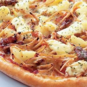 ピザ 冷凍ピザ 焼肉&ごぼうのピザ(焼肉 きんぴらご...