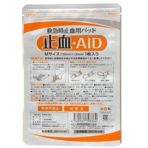 救急時止血パッド J・PAD