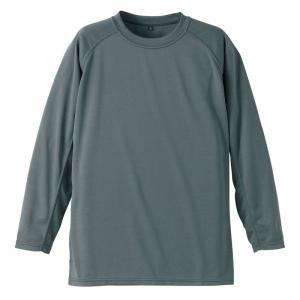 クールナイス 長袖Tシャツ(吸汗速乾) OD/グレー 6524|pkwave