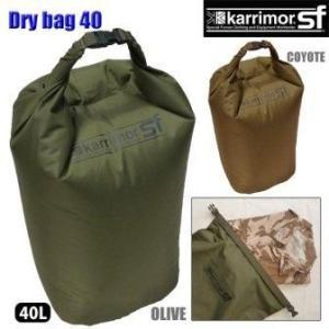 karrimorSF(カリマーSF)Dry Bag 40L(耐水バッグ)|pkwave