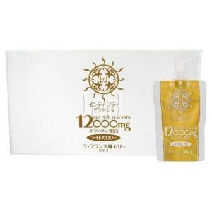 インティプティ プラセンタ12000mgゼリー ラ・フランス味 70g×15パック 3個セット [送料無料]|placenta-market