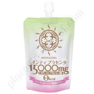 インティプラセンタ15000ゼリー OPC+ヒアルロン酸 マスカット・ロゼ風味 130g×7パック / ポイント15倍|placenta-market
