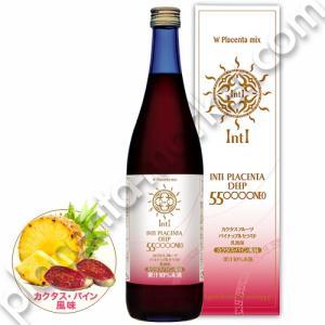 インティプラセンタ ディープ 550000NEO カクタス・パイン風味 720ml / ポイント15倍|placenta-market