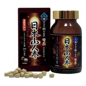 [訳あり] 日本山人参(イヌトウキ) 5年根錠剤 240粒 placenta-market