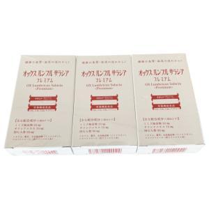 オックス ルンブルサラシア プレミアム 120カプセル シートタイプ ミミズ乾燥粉末 ミミズエキス 酵素 placenta-market