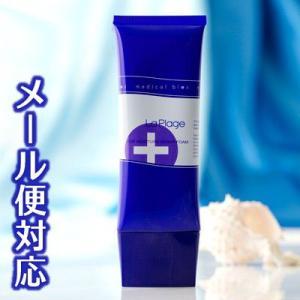 洗顔フォーム 低刺激洗顔料 La Plage(ラ プラージュ)EGFモイスチャーリペアフォーム(100g)EGF配合洗顔 洗顔石鹸等と比較テスト済 メール便可 お試しにも|plage