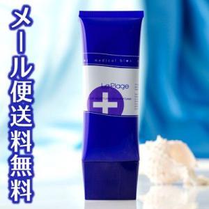洗顔フォーム 送料無料 2本セット La Plage(ラ プラージュ)EGFモイスチャーリペアフォーム(100g×2)EGF配合 低刺激洗顔料 洗顔石鹸等との比較テスト済|plage
