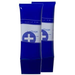 洗顔フォーム 送料無料 2本セット La Plage(ラ プラージュ)EGFモイスチャーリペアフォーム(100g×2)EGF配合 低刺激洗顔料 洗顔石鹸等との比較テスト済|plage|02