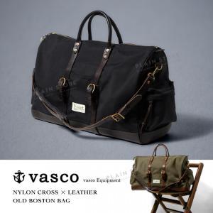 1900年代初頭、Boston Universityの鞄をベースにしたボストンバッグです。 当時、ハ...