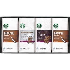 最高のコーヒー豆を求めて世界中を旅し続けてきた「スタバ」ことスターバックスより、コーヒー豆のおいしさ...