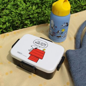 スヌーピー 4点ロックランチボックス 入学入園準備 お弁当箱 SNOOPY PEANUTS 北欧 雑貨 おしゃれ かわいい ナチュラル 日本製|plaisier