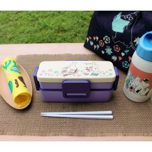 ムーミン 4点ロック2段ランチボックス(ハシ付き)入れ子式 Moomin 入学入園準備 北欧 雑貨 おしゃれ かわいい ナチュラル お弁当箱 日本製|plaisier
