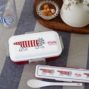リサラーソン マイキー ふわっと弁当箱 ランチボックス 北欧 かわいい 日本製|plaisier