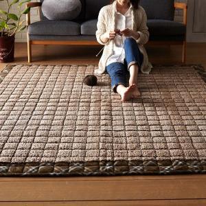 キルティングラグ ふわふわシープキルト(185×185)北欧 おしゃれ かわいい ナチュラル 床暖房ホットカーペット対応|plaisier
