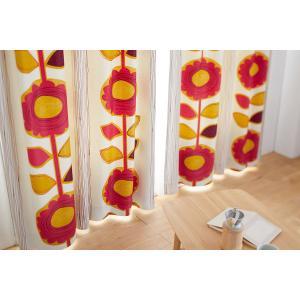 DESIGN LIFE 北欧デザイン遮光カーテン(1枚)SUN FLOWER サンフラワー(100×200)ウォッシャブル 形状記憶加工 日本製 スミノエ 送料無料|plaisier