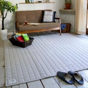 キルティングラグ シダーツイードヘリンボーン(185×185)さらさら おしゃれ かわいい ナチュラル 床暖房ホットカーペット対応|plaisier