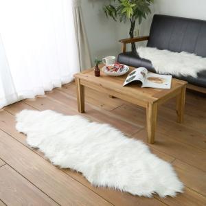 ふわふわフェイクムートンファー ラグ(2匹 60×170)ミンク フォックスタッチ 北欧カーペット おしゃれ なめらか 床暖房ホットカーペット対応|plaisier