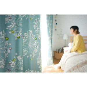 DESIGN LIFE 北欧デザイン遮光カーテン(1枚)KUKKA クッカ(100×200)ウォッシャブル 形状記憶加工 国産 日本製 スミノエ 送料無料|plaisier