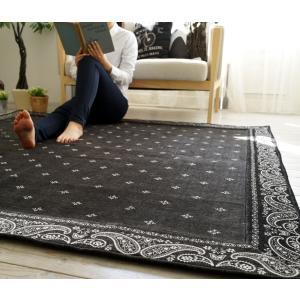 シェニール織ラグ バンダナ(200×250)カーペット おしゃれ 折り畳み 送料無料|plaisier