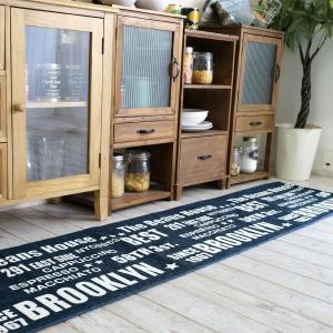 シェニール織キッチンマット ブルックリン(45×180)インテリアラグ おしゃれ|plaisier