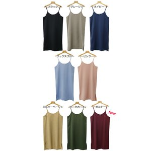 ワンピース レディース キャミ ワンピ ジャンスカ ジャンパースカート メール便 送料無料|plaisir-shop|02