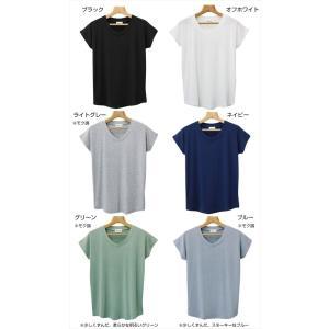 Tシャツ レディース 半袖 ゆるてろ素材 UVカット メール便 送料無料|plaisir-shop|02
