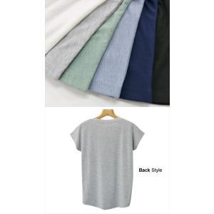 Tシャツ レディース 半袖 ゆるてろ素材 UVカット メール便 送料無料|plaisir-shop|04