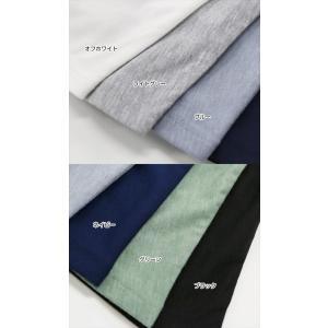 Tシャツ レディース 半袖 ゆるてろ素材 UVカット メール便 送料無料|plaisir-shop|06