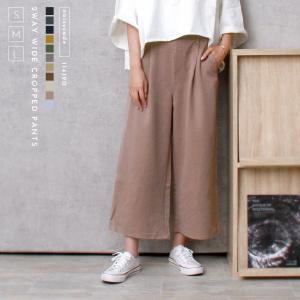 ワイドパンツ レディース りぼん ベルト付き メール便 送料無料 ガウチョパンツ きれいめ スカーチョ スカンツ リボン クロップド リラックスパンツ S/M/Lサイズ|plaisir-shop