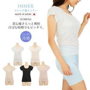 Tシャツ レディース フレンチスリーブ メール便a 送料無料 涼しい 汗 吸湿性 通気性 ひんやり 冷感 半袖インナー フレンチ袖 接触冷感 大きいサイズ M L LL 3L plaisir-shop