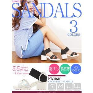 ホワイトソールクロスベルトサンダル5.5cmヒール l1|plaisir-shop