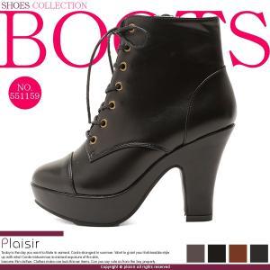 レースアップ ショートブーツ 10.5cmヒール ブーティー ブーティ レディース 低反発 黒 アンクルブーティー 大人 美脚 ブーツパンプス 立ち仕事 靴 ブラック|plaisir-shop