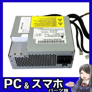 デスクトップPC用電源 150W DELTA ELECTRONICS DPS-160SB A REV:00F