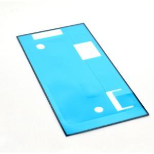 XperiaXZ1  フロントパネル両面テープ エクスぺリアXZ1専用背面ガラス用接着剤 SO-01...