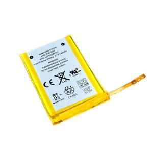 iPod touch 第4世代 交換用内蔵バッテリーです。バッテリーがすぐ切れる、突然電源が落ちる、...