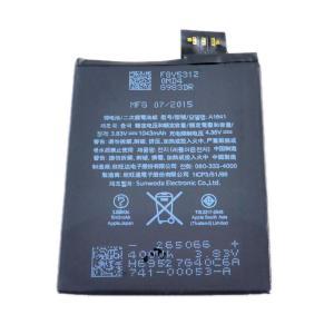 iPod touch 第6世代 交換用内蔵バッテリーです。バッテリーがすぐ切れる、突然電源が落ちる、...